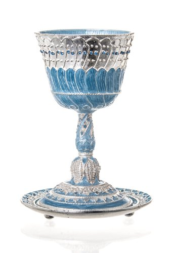 Jewish, Shabbat Elegant Jeweled Blue Enamel & Pearls Kiddush Cup, Saucer included, Gift Box Included. 4.75