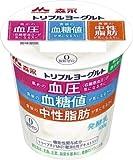 【冷蔵】森永 トリプルヨーグルト 100g X10個