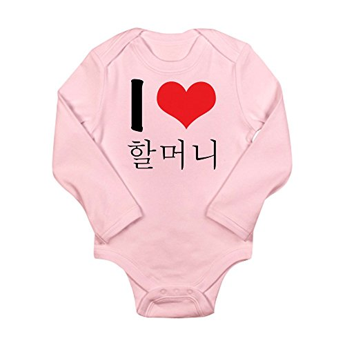 CafePress Korean grandmother Sleeve Bodysuit