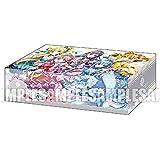 ブシロードストレイジボックスコレクション Vol.296 カードファイト!! ヴァンガード『カラフル・パストラーレ』