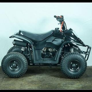 Buy R Jag Toys Kids Atv Bike With 80cc Engine And Electric Start