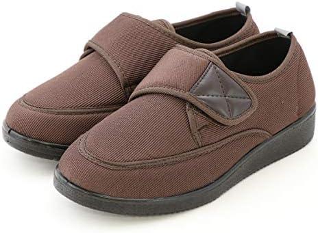 超軽量 3E 介護シューズ 紳士 男性用 高齢者 室内 室外 介護靴 リハビリシューズ スリッポン 反射材