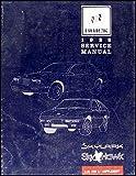 1988 Buick Skylark Skyhawk 2.0L Engine (VIN 1) Repair Shop Manual Supplement