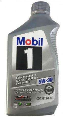 ACEITE MOBIL SINTETICO 5W-30 PARA MOTOR 946 ML
