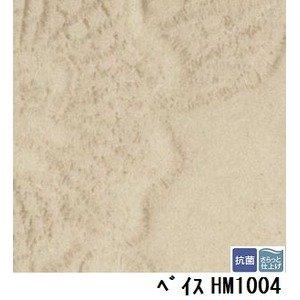 サンゲツ 住宅用クッションフロア ベイス 品番HM-1004 サイズ 182cm巾×8m B07PF7W76Y