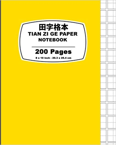 Tian Zi Ge Paper: Vibrant Yellow ,Chinese Writing Practice Notebook, For Study and Calligraphy, 8