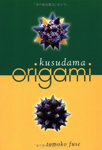 Kusudama Origami by Brand: Japan Publications Trading