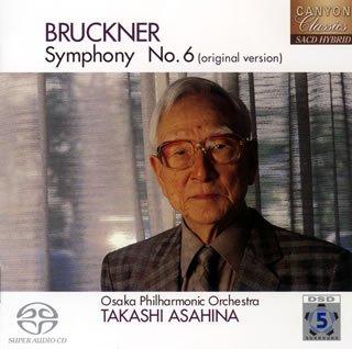 朝比奈隆 生誕100周年 ブルックナー交響曲全集 交響曲第6番 イ長調(原典版)                                                                                                                                                                                                                                                    <span class=