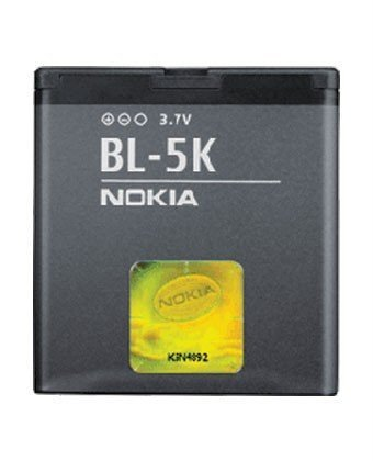 Nokia 1200 Model - 6
