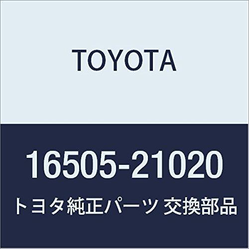 16505-21020 Radiator Support Sub-Assembly Genuine Toyota