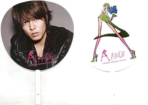 山下智久 A NUDEうちわ ジャンボ TOMOHISA YAMASHITA LIVE TOUR 2013 A NUDE