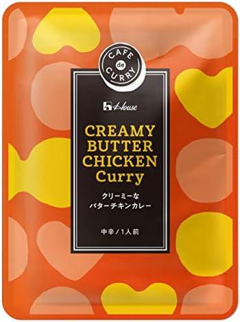 [スポンサー プロダクト]ハウス食品 カフェdeカリー クリーミーなバターチキンカレー 200g ×10個