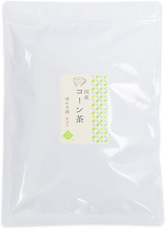 ほんぢ園 北海道産 コーン茶