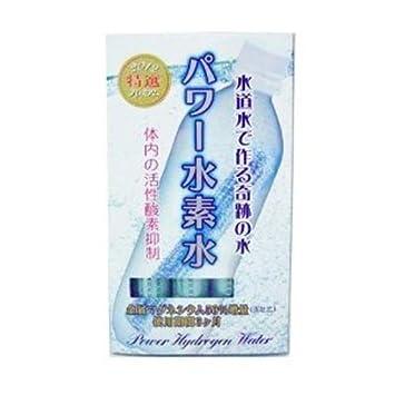 Amazon com: Japan Health and Beauty - Japan calcium industrial power
