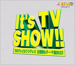 amazon it s tv show tbsテレビ フジテレビ 主題歌 テーマ曲