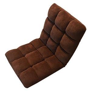 Tatami floor sofa seat folding cushion new for Floor couch amazon