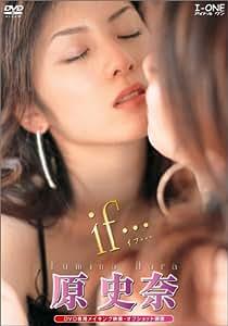 "Œ´Žj""Þ - if [DVD]"