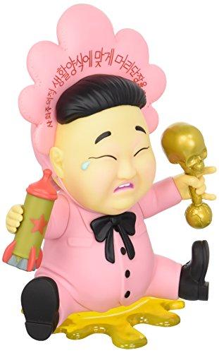 Kidrobot Baby Huey 8-inch Pink Vinyl Figure Frank Kozik from Kidrobot