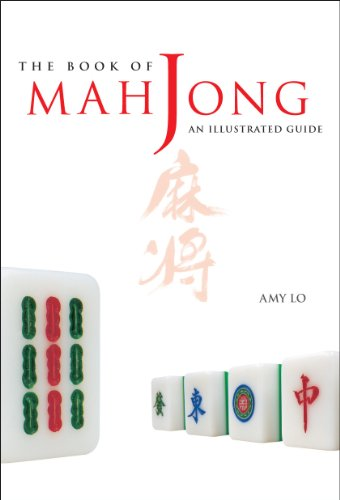 (The Book of Mah jong: An Illustrated Guide)