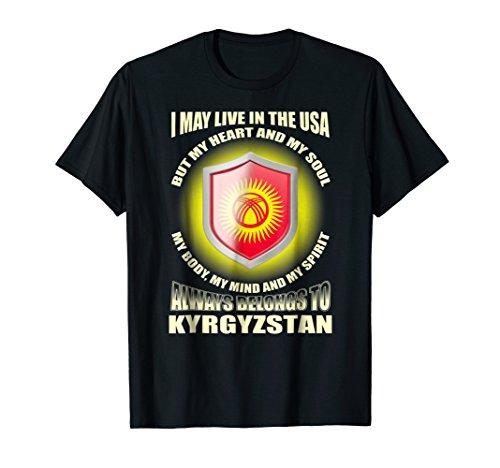 Kyrgyzstan Patriotic Kyrgyzstani Gifts Tee