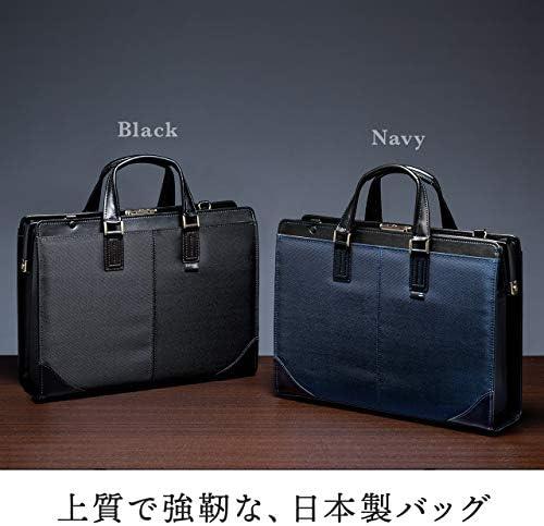 イーサプライ ビジネスバッグ 日本製 肩掛け ショルダー 鍵付き 鎧布生地 ダレスバッグ A4対応 13.3型ワイドまで ネイビー EZ2-BAG164NV