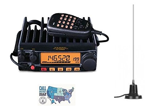 Radio and Accessory Bundle - 3 Items - Includes Yaesu FT-2980R 80W FM 2M Mobile Transceiver, MFJ-1728B 2m Mobile Mag-Mount Antenna and Ham Guides TM Quick Reference Card -  GigaParts, ZYS-FT-2980R-MFJ1728B