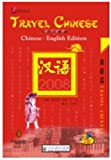 Travel Chinese: Chinese English Edition 2008 W/cd