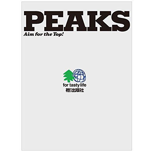 PEAKS(ピークス) 2018年 2月号 [雑誌]