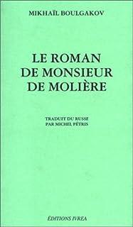 Le roman de monsieur de Molière, Boulgakov, Mikhaïl