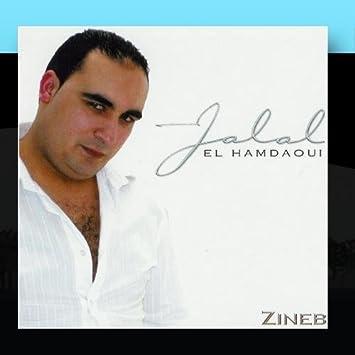 JALAL HAMDAOUI 2011 EL TÉLÉCHARGER