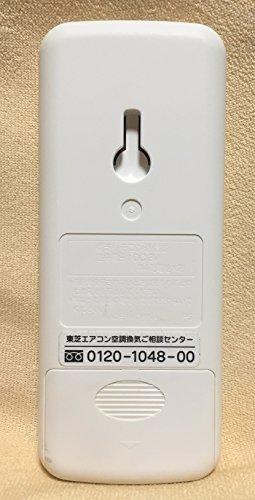 東芝 エアコン用リモコン WH-TA03EJ(43066080)※こちらの商品はWH-UB03NJ(43066050)のメーカー推奨代替品となります。