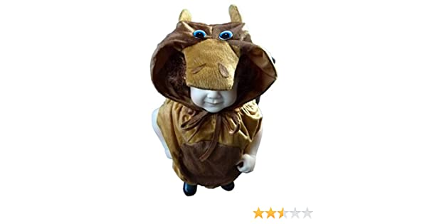 AN 66 toro traje traje animal animales trajes trajes del carnaval ...