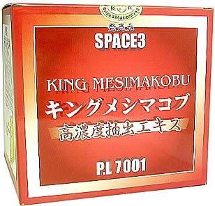 キングメシマコブ 高濃度抽出エキス 30袋 B000FQLLRU