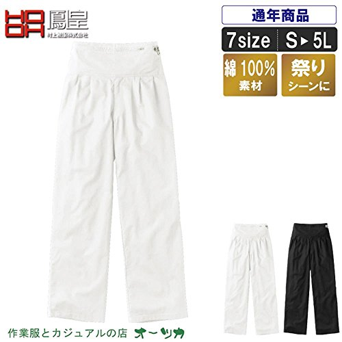 MK:3440 綿100%ズボン【祭り 衣装 祭り衣装 祭り用品 お祭り ズボン パンツ お祭り用品 大人 男性 女性】