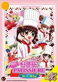 Yumeiro Patissiere (TV) : Complete Box Set (DVD)