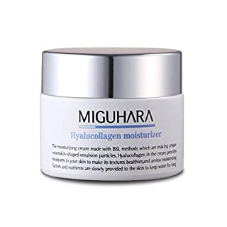 MIGUHARA Hyalucollagen Moisturizer Cream 50ml (1.69oz) Natural Cosmetics