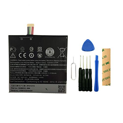 extra battery for htc one - 5