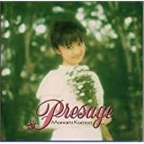 Presage-プレサージュ-