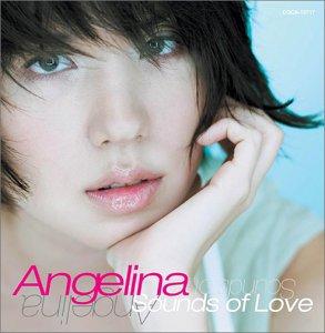 Angelina, Kenn Kato, 小林俊太...