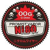 Promist Vapor「Ni 80 ワイヤー」プロミストワイヤー/リビルダブル用品 電子タバコ専用 (28AWG)