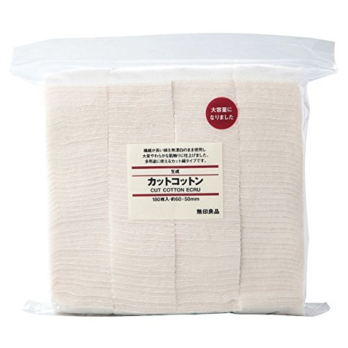 MUJI Makeup Facial Soft Cut Cotton Unbleached 60x50 mm 180pcs (Best Muji Products Stationery)