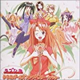Best Album by Love Hina