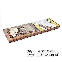 Corrugated Paper Gripper Plate wear-Resistant cat Scratch pad cat Toy(3 Pieces) -A
