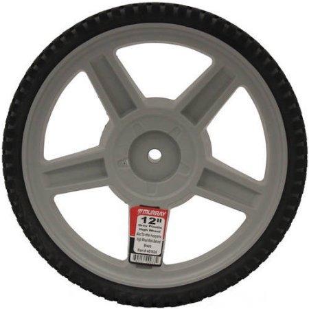 """Poulan HOP 12"""" Gray Spoke Hi Wheel"""