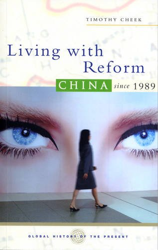 1989 China - 3