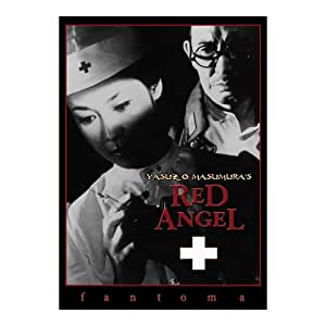 Red Angel [Import]