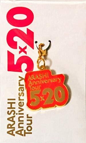 嵐 ARASHI Anniversary Tour 5×20 グッズ 会場限定チャーム【福岡】
