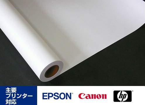 ヤシマ産業 B2インクジェット用耐水紙ロール 幅515㎜×30m巻き 1箱1本入り 厚み:155ミクロン B07HHQT92R