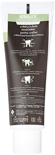 Twin-Lotus-Active-Charcoal-Toothpaste-Herbaliste-Triple-Action-100g-352-Oz-X-1-Tube