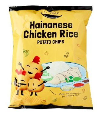 Hainanese Chicken Rice Potato Chips (Foodie Drools from Singapore)